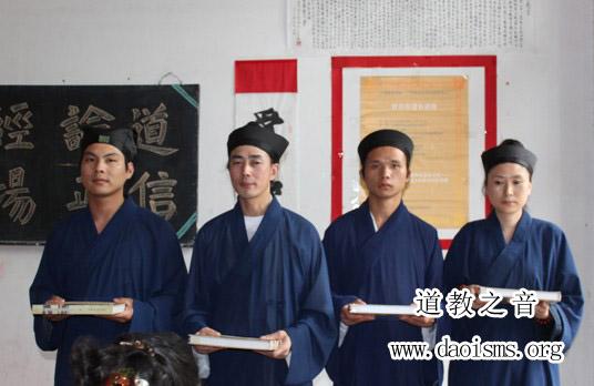 2012届湖北省武汉道教高功音乐学习班奖学金颁发仪式