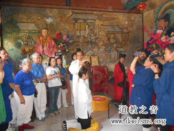 台湾道教朝圣团在西安青华宫朝拜樊梨花元帅
