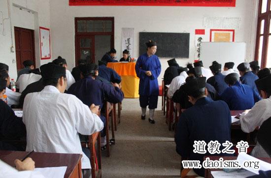 """湖北省道教协会""""武汉道教高功音乐学习班""""第二次测验考试"""