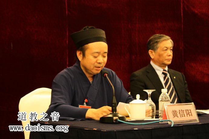 黄信阳会长在宗教活动场所管理经验交流会上的发言