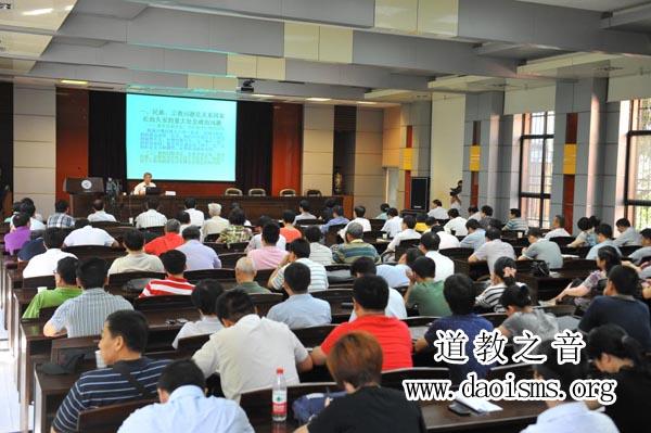 西工大举办民族宗教问题报告会