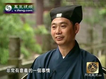 问道龙虎山:张继禹道长谈龙虎山道教历史