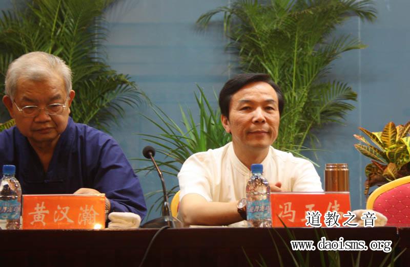 中国道教协会副秘书长冯正伟,香港道教联合会副主席、省善真堂主席黄汉瀚出席
