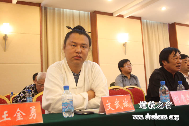 芮城县道教协会会长文武斌