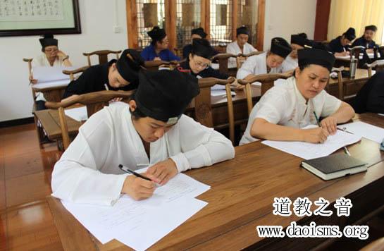 第三次测验考试(华山玉泉院)