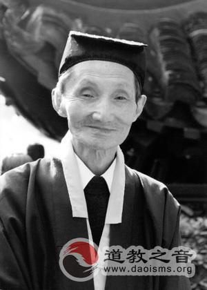 上海市道教协会前任会长陈莲笙