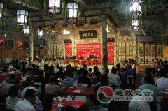 仙乐迎福——道教•传统音乐消夏晚