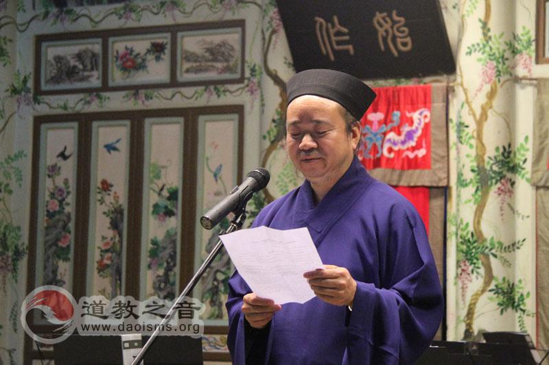 """""""仙乐迎福——道教•传统音乐消夏晚会""""在恭王府举行"""