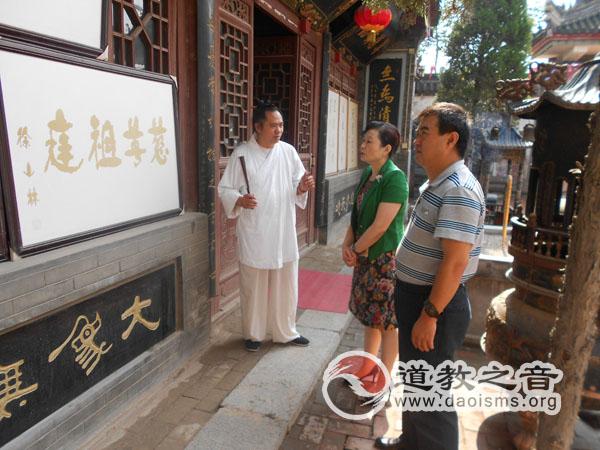 雁塔区委统战部贾砚平部长视察西安青华宫