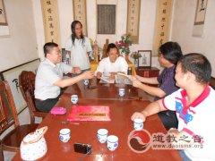 全国农村工作指导委员会柴林武书记莅临青华宫参观访问