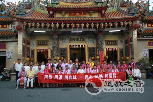 西安青华宫居士首次出访台湾