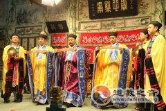 北京道教界在恭王府为北京抗击洪灾祈福