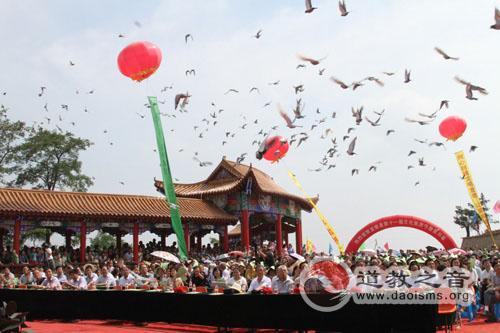 陕西宜君县第十一届文化旅游节隆重开幕