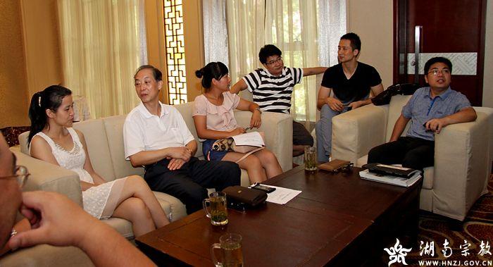湖南省宗教局在长沙召开媒体通气会