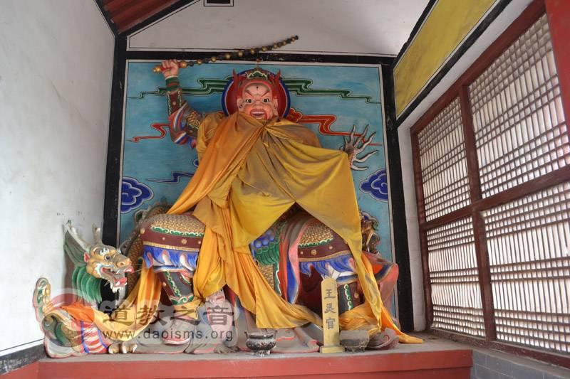 三贤山道观王灵官神像