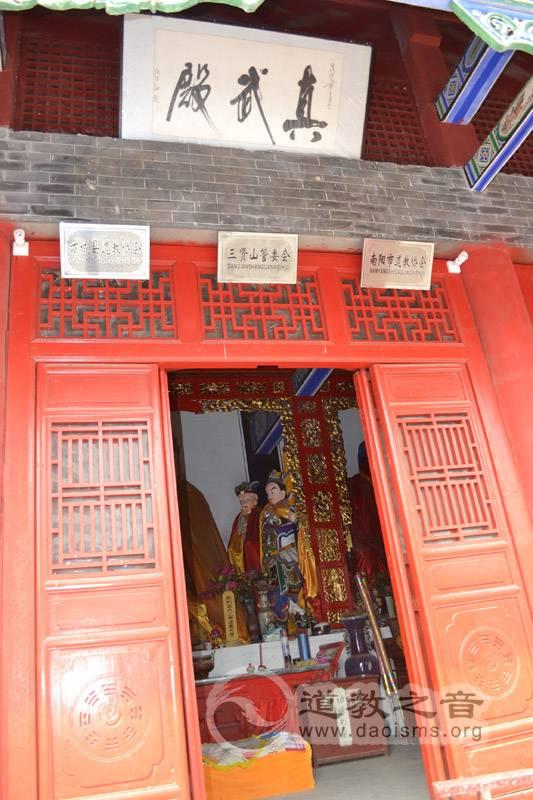 三贤山道观真武殿,由中国道教协会任法融会长题字
