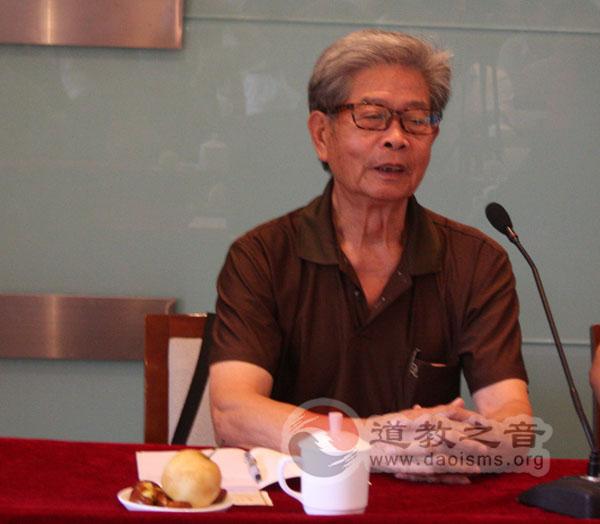 千峰老人羽化七十周年座谈会昨日在京成功举行  黄信阳道长致辞