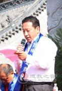 徐永洙在体道班开学典礼上的讲话