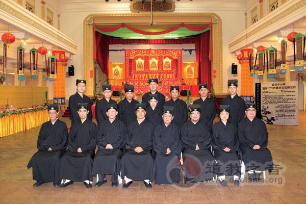 马来西亚道教协会成立