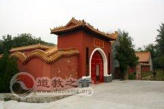 北京昌平青龙观(图库)