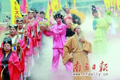 """西樵每年都举行富有道教文化色彩的""""大仙诞""""。西樵旅游办"""