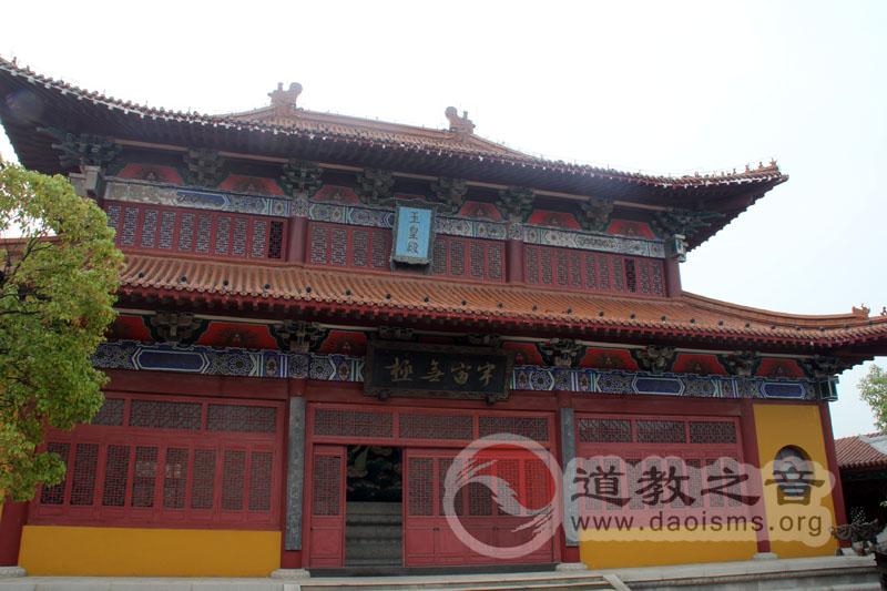 南昌万寿宫玉皇殿