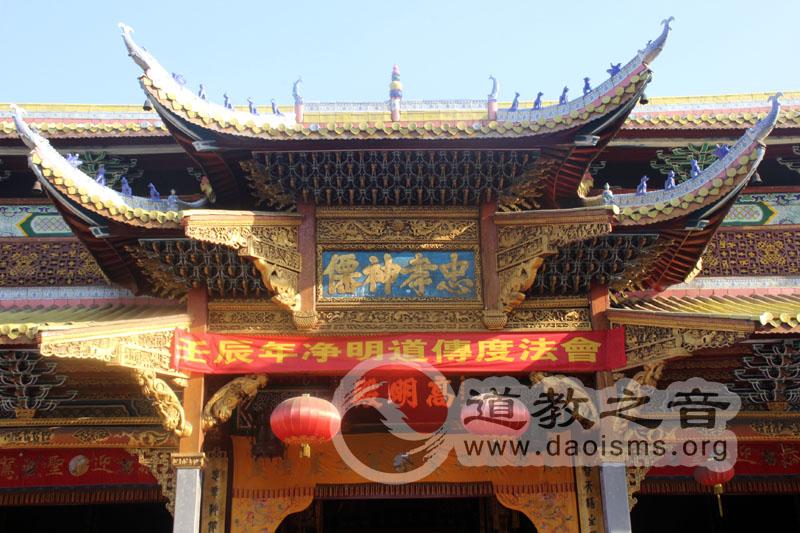 高明殿名字的来源于,玉皇大帝封许真君为高明大使。
