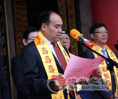 重阳祖师诞辰九百年纪念活动暨重阳宫志首发式