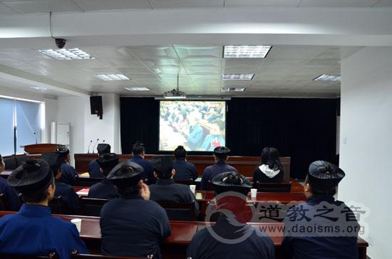 陕西道协组织道众观看党的十八大开幕式