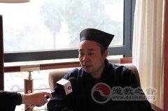 中国道教协会副会长、陕西省道教协会会长胡诚林道长