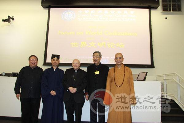 张继禹副会长赴美出席纽约尼山论坛