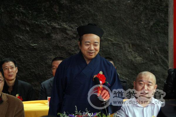 浙江温州燕窠硐玉虚观举行落成典礼