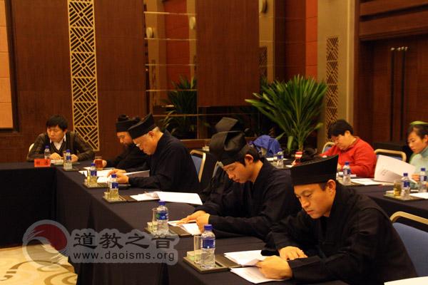 北京道教协会二届二次理事会议在京隆重召开