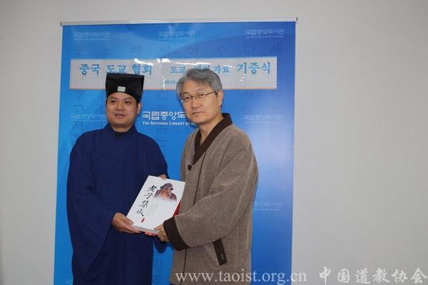 中国道教协会组团赴韩国访问交流