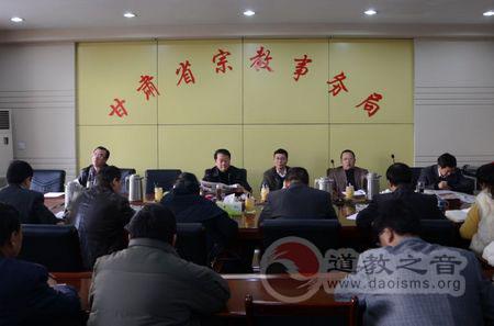 甘肃省宗教局畅谈学习十八大精神心得体会
