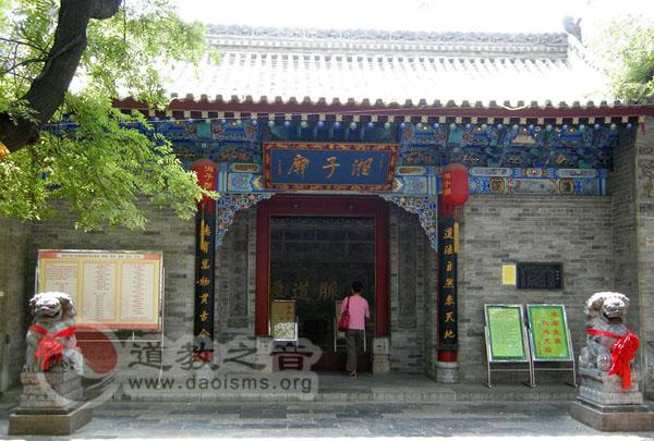 陕西西安湘子庙