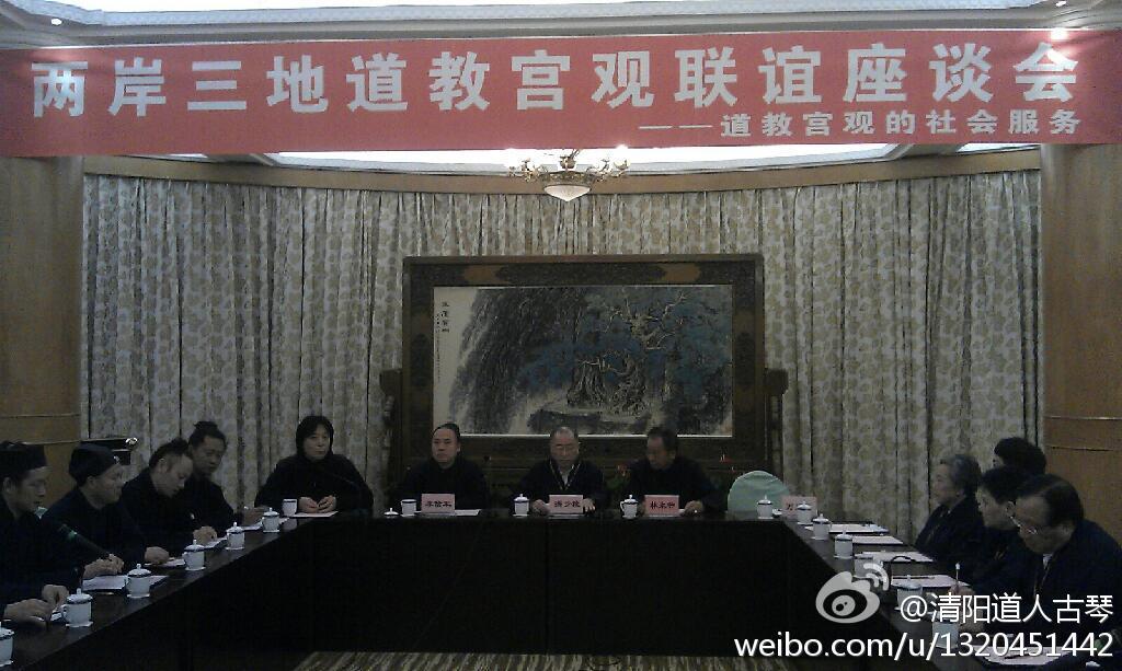 两岸三地道教宫观联宜会在南昌县举行捐资助学仪式