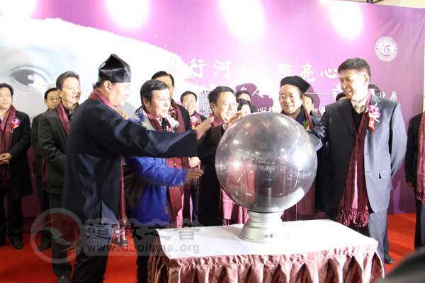 首届中国道家艺术名人书画展(第一季)开幕在石家庄举行