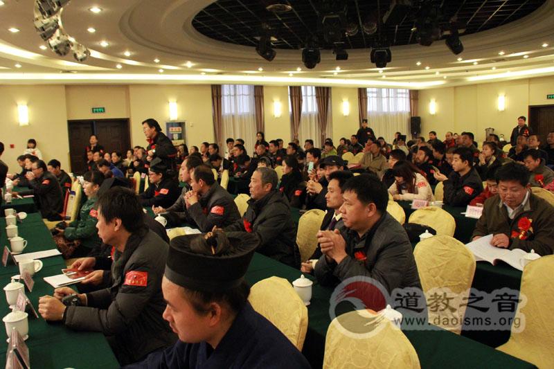 首届道教慈善节日庆典活动