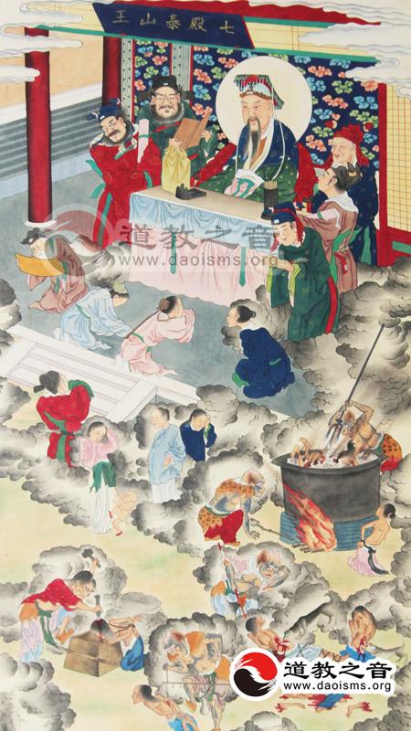 西南方太灵虚皇天尊,化冥府七殿等观明理真君泰山大王,神居神华宫,神诞三月二十七日。