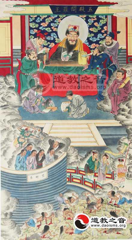 东北方度仙,上圣天尊化冥府五殿最脏耀灵其君阎罗大王,神居纠纶官,神诞元月八日