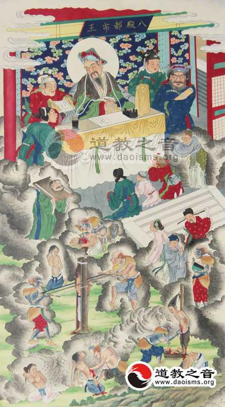西北方无量太华天尊,化冥府八殿飞魔衍庆真君都市大王神居碧真宫,神诞四月一日。