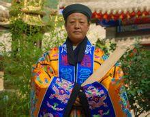 中国道教协会副会长、辽宁省道教协会会长孟崇然道长