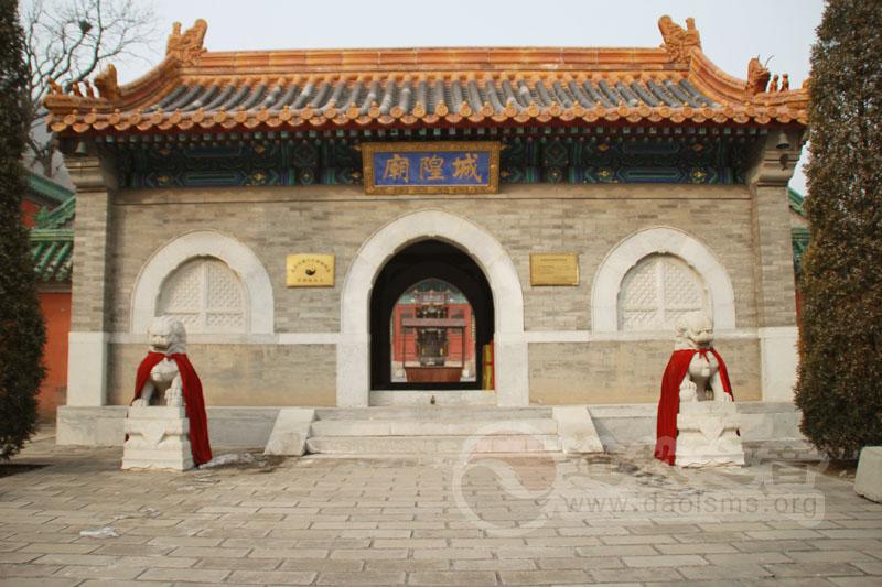 北京居庸关城隍庙