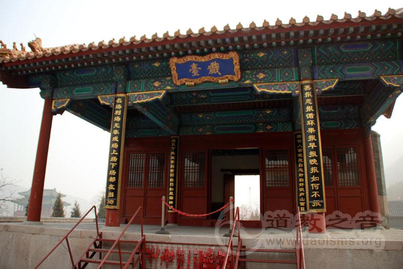 城隍庙前设有戏台一座,为年节祭祀时演出社戏、取悦城隍爷的地方,所以坐南向北,前台正对庙门内
