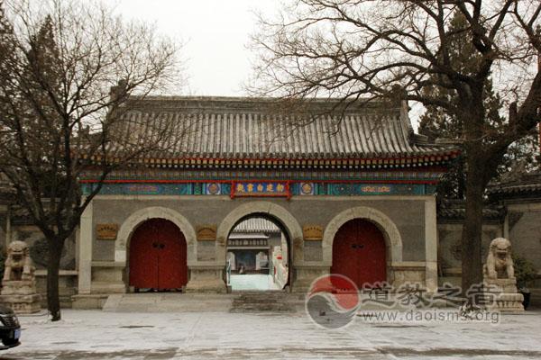 北京白云观
