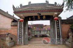西安青华宫(图库)