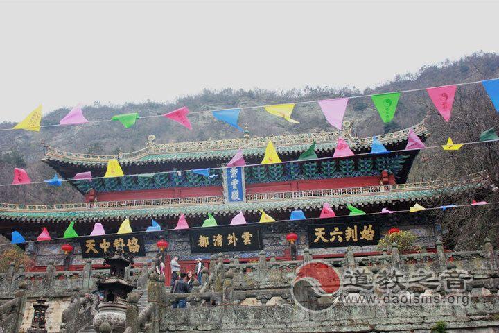 武当山紫霄宫(蜀山田仪豪拍摄于2012年)