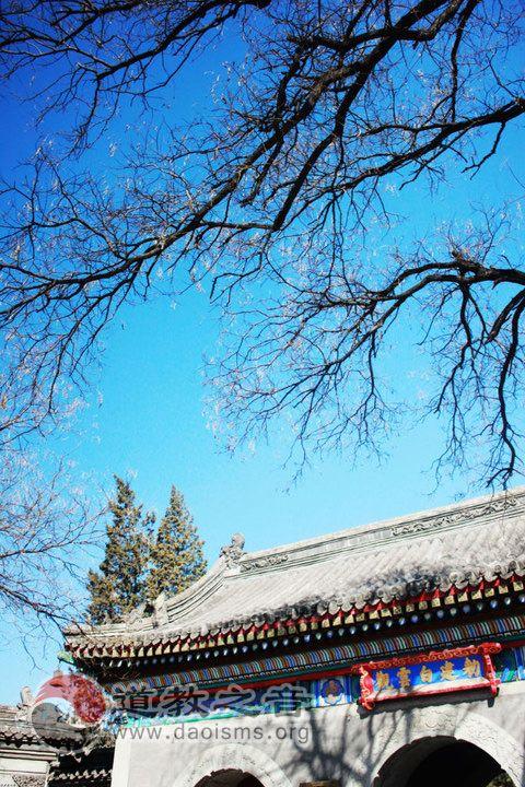 北京白云观(蜀山田仪豪拍摄于2012年)