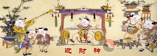 中国传统民俗财神节探源